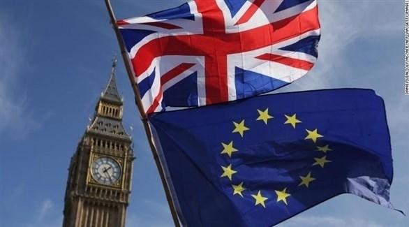 علما بريطانيا والاتحاد الأوروبي في لندن (أرشيف)