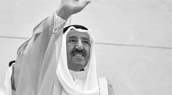 أمير الكويت الراحل الشيخ صباح الأحمد الجابر الصباح (أرشيف)