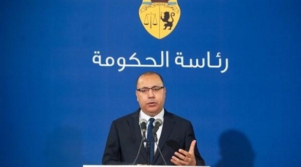 رئيس الحكومةالتونسية الجديدة هشام المشيشي (أرشيف)