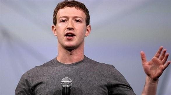 الرئيس التنفيذي لشركة فيس بوك مارك زوكربيرغ (أرشيف)