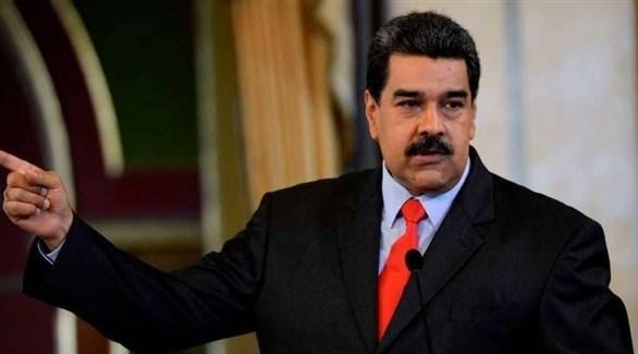 نيكولاس مادورو (أرشيف)