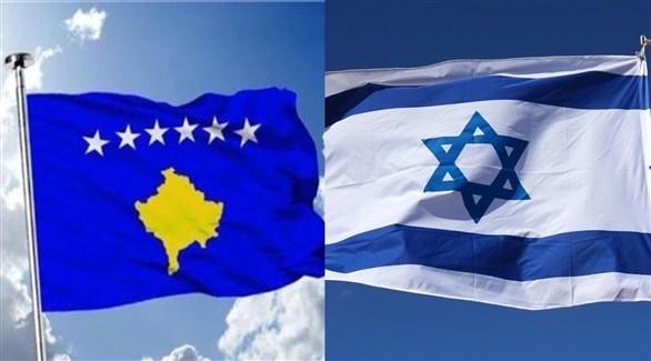 علم إسرائيل (يمين) وعلم كوسوفو (أرشيف)