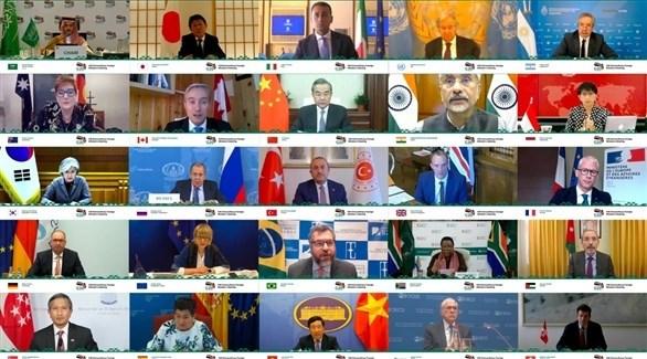 اجتماع وزراء خارجية مجموعة العشرين عبر الفيديو (تويتر)