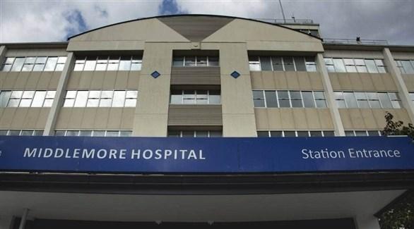 مستشفى ميدلمور في نيوزيلندا أين توفي آخر ضحايا كورونا في البلاد (أرشيف)