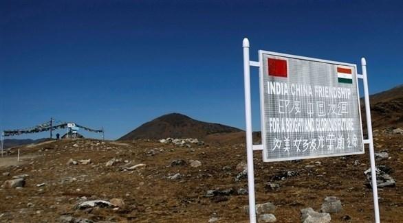 الحدود الهندية الصينية (أرشيف)