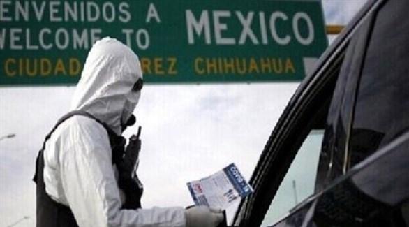 فحص كورونا في المكسيك (أرشيف)