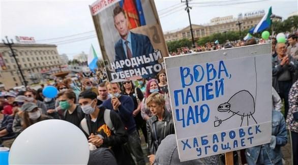 التظاهرات في خاباروفسك ورفع صور حاكم المنطقة سيرجي فورجال (رويترز)