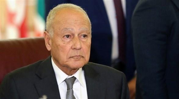 الأمين العام لجامعة الدول العربية أحمد أبوالغيط (أرشيف)