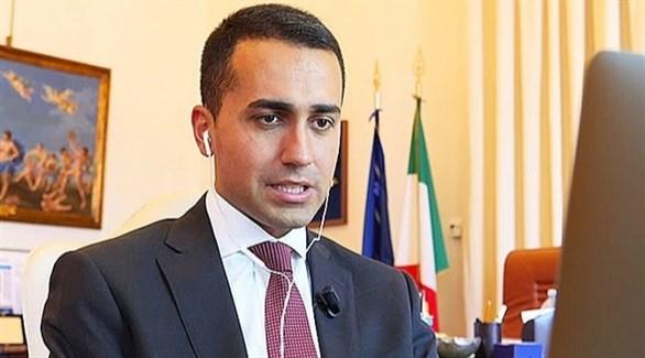 وزير الخارجية الإيطالي لويجي دي مايو (أرشيف)