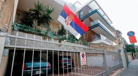 سفارة تابعة لصربيا (أرشيف)
