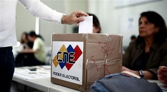 الانتخابات الفنزويلية (أرشيف)