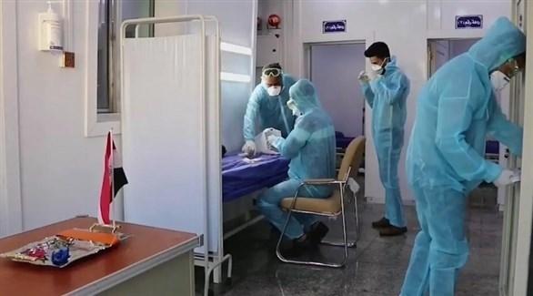 طواقم طبية لمكافحة كورونا في العراق (أرشيف)