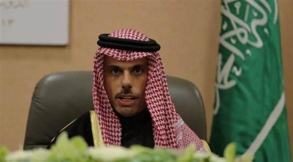 وزير الخارجية السعودي الأمير فيصل بن فرحان (أرشيف)