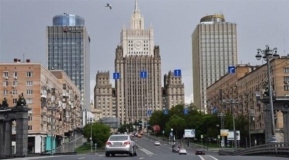 مقر الخارجية الروسية في موسكو (أرشيف)