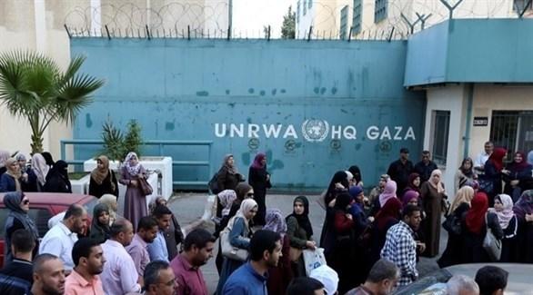 فلسطينيون أمام مقر أونروا في غزة (أرشيف)