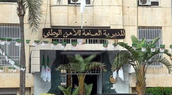 المديرية العامة للأمن الوطني الجزائرية (أرشيف)