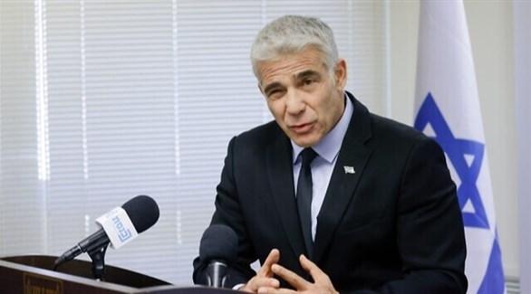 وزير الخارجية الإسرائيلي يائير لابيد (أرشيف)