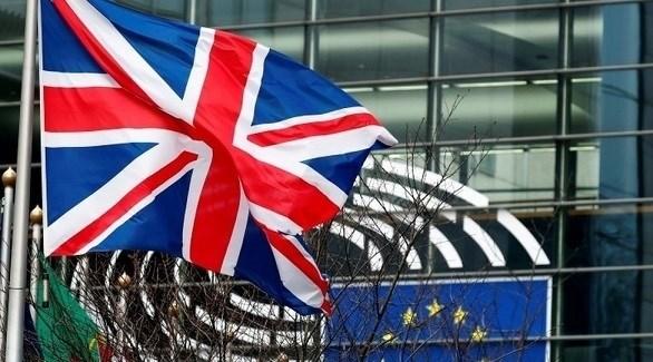 بريطانيا (أرشيف)