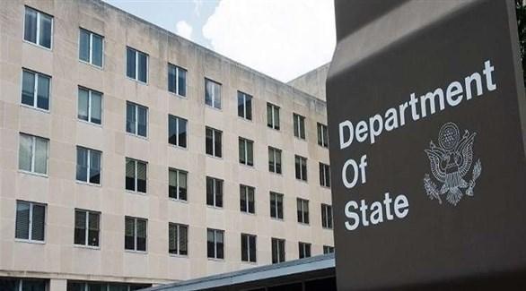 وزارة الخارجية الأمريكية (أرشيف)