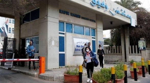 لبنانيون أمام المدخل الرئيسي لمستشفى رفيق الحريري (أرشيف)