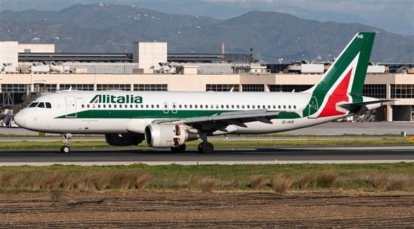 طائرة لشركة الطيران المفلسة أليتاليا (أرشيف)