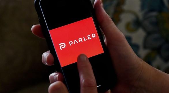 تطبيق بارلر على شاشة هاتف محمول (أرشيف)