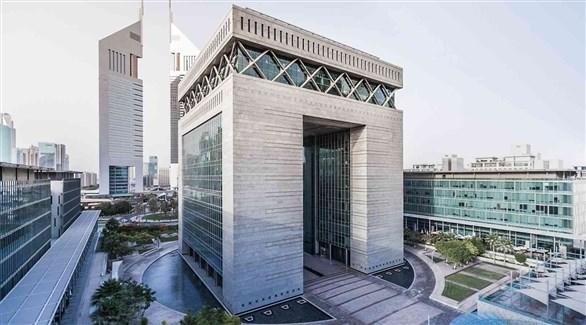 ركز دبي المالي العالمي (أرشيف)