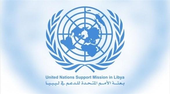شعار بعثة الأمم المتحدة في ليبيا (أرشيف)