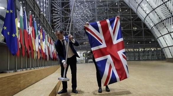 إزالة علم بريطانيا من الاتحاد الأوروبي (أرشيف)