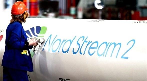 عاملة إلى خط أنابيب الغاز البحري نورد ستريم 2 (أرشيف)