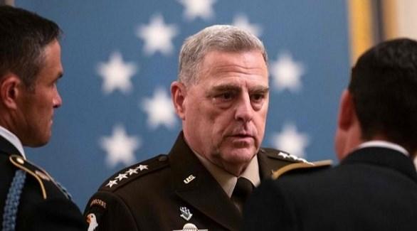 رئيس هيئة الأركان المشتركة للجيش الأمريكي الجنرال مارك ميلي (أرشيف)