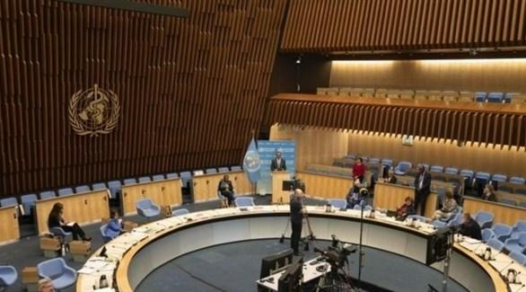 اجتماع سابق لمنظمة الصحة العالمية (أرشيف)