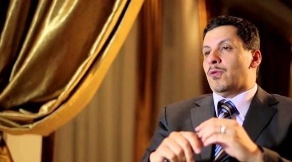 وزير الخارجية اليمني أحمد عوض بن مبارك (أرشيف)