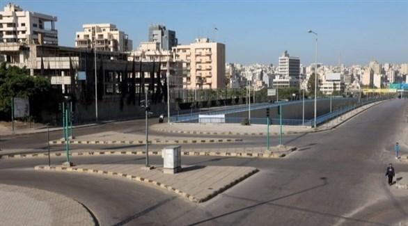 شوارع خالية في بيروت بعد تنفيذ قرار الإغلاق (تويتر)