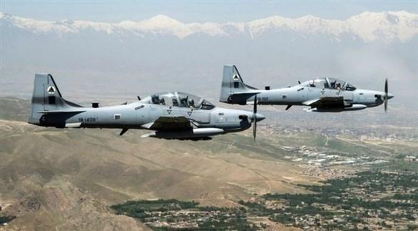 طائرات عسكرة أفغانية (أرشيف)