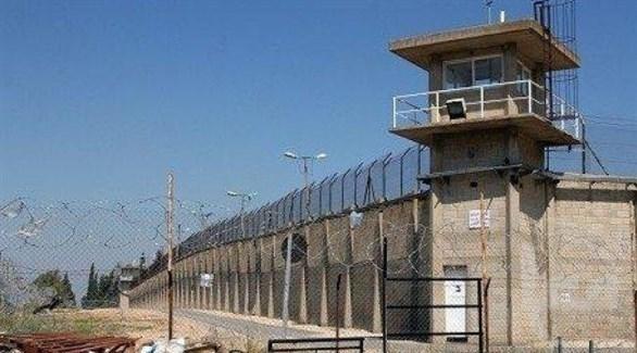 سجن النقب الصحراوي الإسرائيلي (أرشيف)