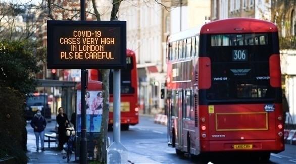 لوحة تحذيرية من ارتفاع إصابات كورونا في لندن (أرشيف)