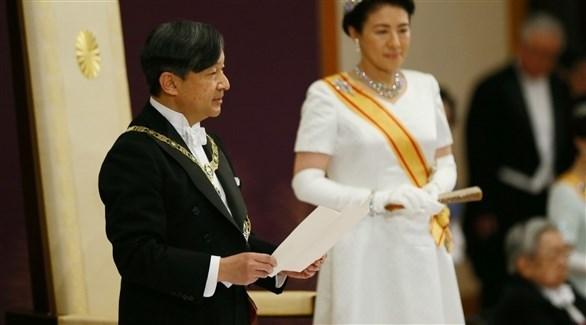الإمبراطور الياباني ناروهيتو (أرشيف)