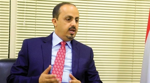 وزير الإعلام والثقافة والسياحة معمر الإرياني (أرشيف)