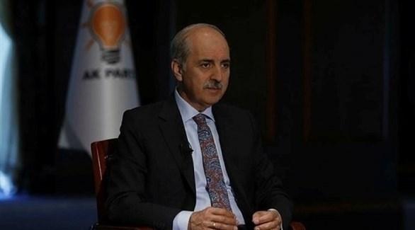 نائب رئيس حزب العدالة والتنمية، نعمان كورتولموش (أإشيف)