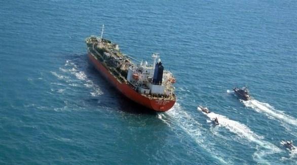 ناقلة النفط الكورية الجنوبية (أرشيف)