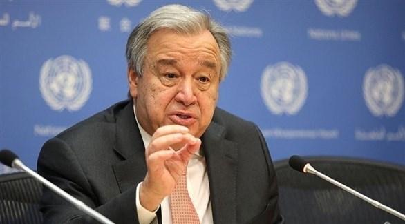 الأمين العام للأمم المتحدة غوتريش (أرشيف)
