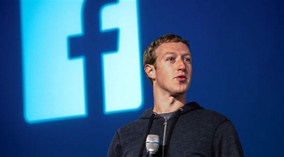 رئيس فيس بوك مارك زاكربرغ (أرشيف)