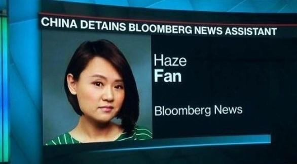 الصحافية الصينية هاز فان (أرشيف)