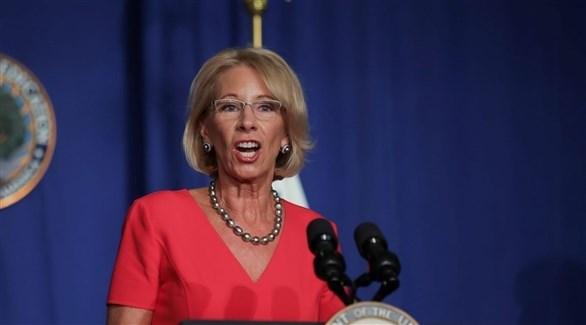 وزيرة التعليم الأمريكية بيتسي ديفوس (أرشيف)