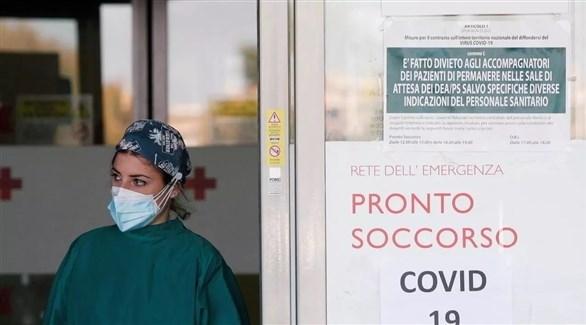 2.67 مليون إصابة بكورونا في إيطاليا