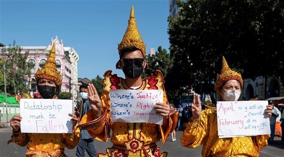 متظاهرات في ميانمار ضد الانقلاب العسكري (أرشيف)