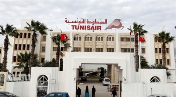 مقر شركة الخطوط الجوية التونسية (أرشيف)