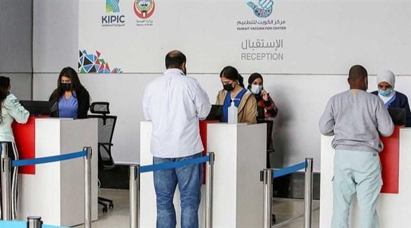 مراجعون في مركز كويتي للتطعيم ضد كورونا (أرشيف)