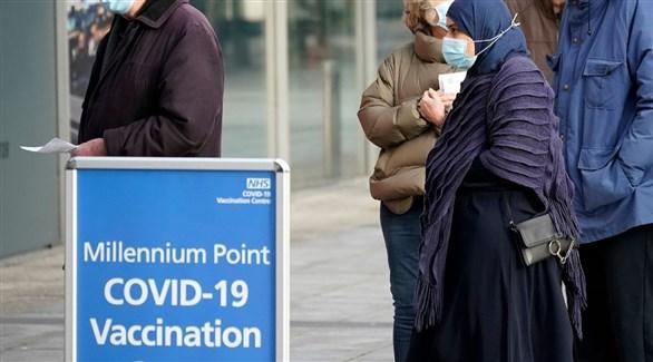 بريطانيون أمام مركز تطعيم ضد كورونا في بيرمنغهام (أرشيف)